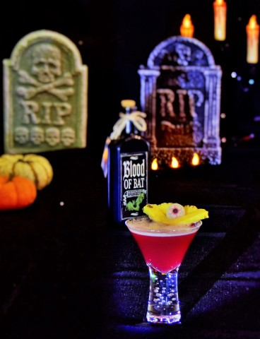 Bat Blood Martini made by Armando Rosario, Director of Mixology for Southern Glazer's Wine & Spirits (Photo: Business Wire)