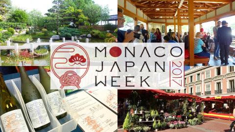 Monaco Japan Week 2017 (Photo: Business Wire)