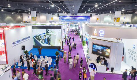 China Yiwu International Commodities Fair Concludes with RMB 17.8 Billion Deals Reached in 5 Days (Photo: Business Wire)