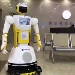 QIHAN's Sanbot Robot Brings Litigation Services to Beijing First Intermediate People's Court