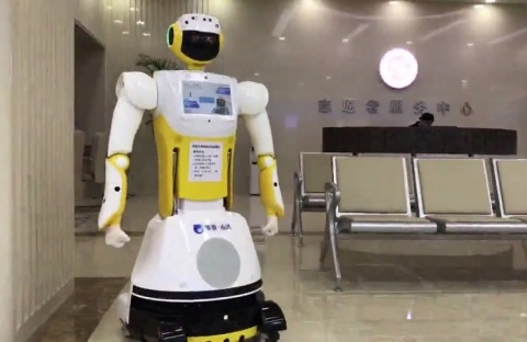 Beijing First Intermediate People's Court deploys Sanbot King Kong robot, named Xiaofa, to assist visitors and perform basic litigation services. (Photo: QIHAN Technology Co. Ltd.)