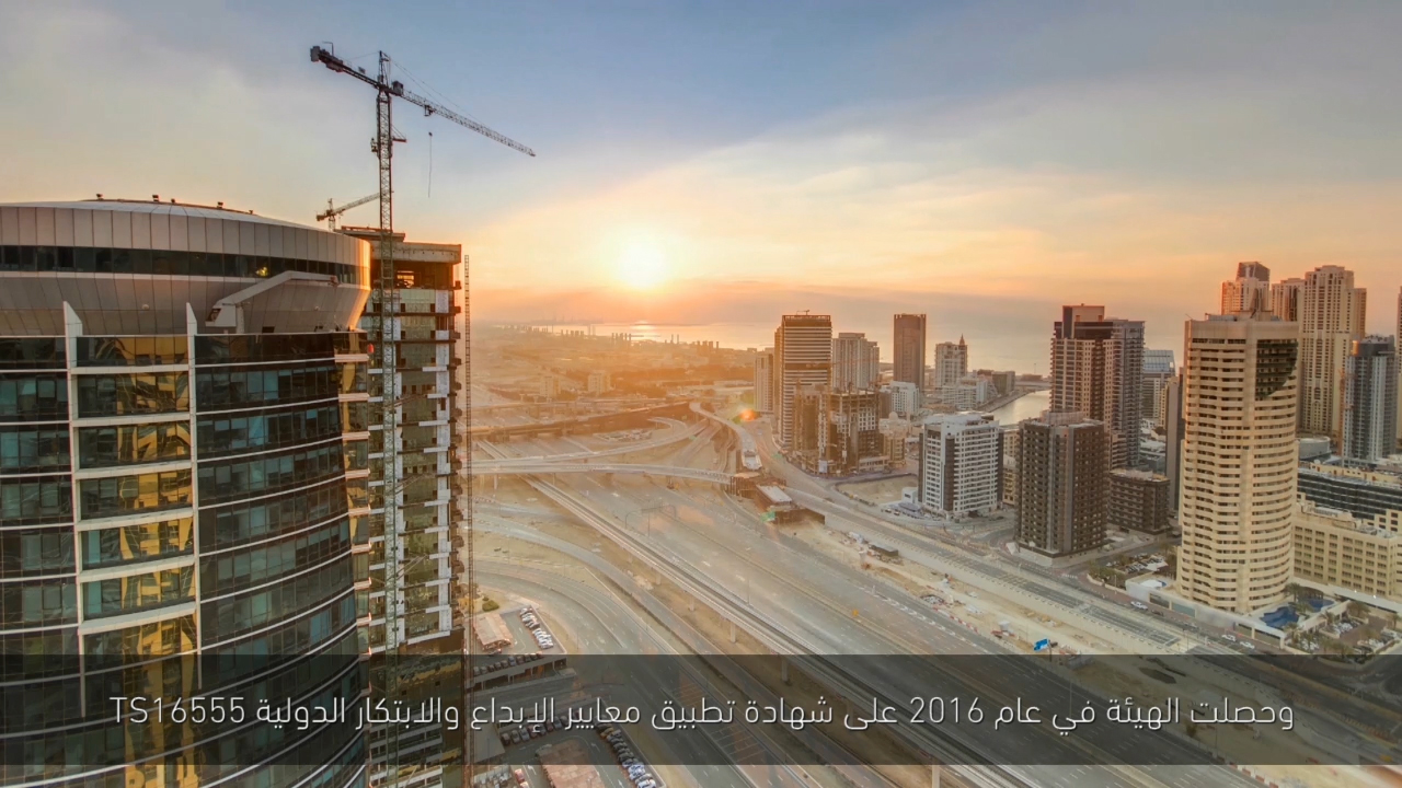 UAE, represented by DEWA, ranks first in the world in getting electricity as per World Bank's report (Video: AETOSWire)