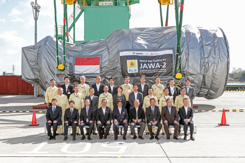 Shipment Ceremony (Photo: Business Wire)
