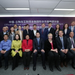 China Lithuania International Fin-Tech Cooperation Forum Held at DHgate Headquarters