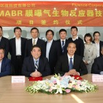 Fluence (ASX: FLC) Wins First C-MABR Contract with Strategic Partner QSY in China