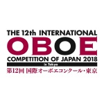"Sony Music Foundation Presents ""THE 12th INTERNATIONAL OBOE COMPETITION OF JAPAN 2018 in Tokyo"""