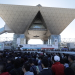The 45th Tokyo Motor Show 2017 Closes on a Successful Note