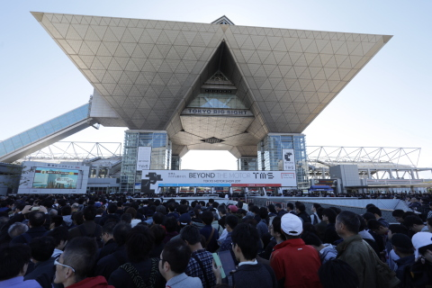 Main entrance of Tokyo Motor Show 2017 (Photo: Business Wire)
