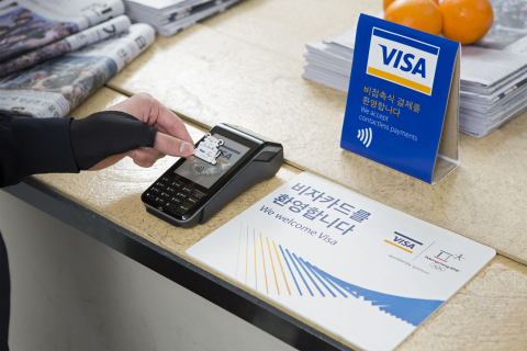 Visa, the exclusive payment technology partner of the Olympic and Paralympic Games, today introduced three commercially available wearable payment devices: NFC-enabled payment gloves, commemorative stickers and Olympic pins. Pictured here: the Visa payment-enabled commemorative Olympic pin. (Photo: Business Wire)