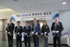Another ribbon cutting ceremony takes place for Vetter in the Asia Pacific region. Left to right: Mr. Michael Vetter (Strategic Market Development, Vetter), Mr. Park Yoon-bae (President, Incheon Business Information Technopark), Mr. Cho, Dong-Am (Vice Mayor for Political & Economic Affairs, Incheon Metropolitan City), Mr. Peter Soelkner (Managing Director, Vetter), Mrs. Chervee Ho (Director Key Account Management Asia Pacific, Vetter) and Mr. Oskar Gold (Senior Vice President Key Account Management and Marketing/Corporate Communications, Vetter). Picture source: Vetter Pharma International GmbH