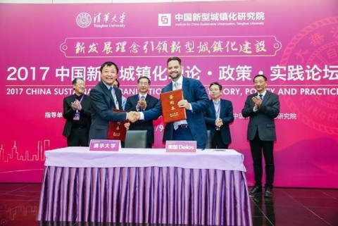 Delos and Tsinghua University after signing the collaborative agreement for the Healthy City Researc ...