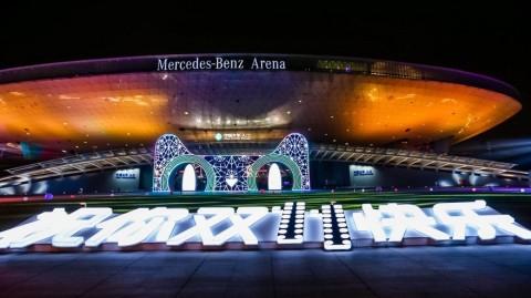 上海梅赛德斯奔驰体育馆(照片:美国商业资讯)