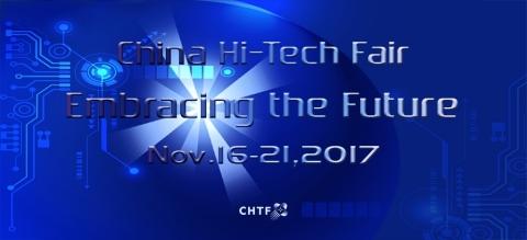 第十九届中国国际高新技术成果交易会将于2017年11月16日至21日举办 (图示:美国商业资讯)