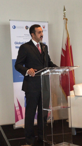 UN HQ: HE Sh. Abdulla bin Ahmed Al Khalifa Undersecretary for International Affairs speaks after ann ...