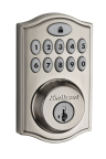 Comcast partners with Kwikset to offer Xfinity Home customers more connected door lock options with the ability to remotely manage access to their home. (Photo: Business Wire)