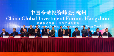 Inaugurato il China Global Investment Forum Hangzhou 2017
