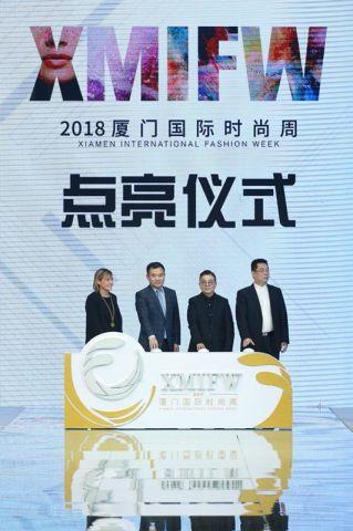 Xiamen International Fashion Week (Photo: Business Wire)