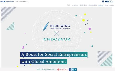 "ANA Collaborates with Endeavor - The World's Largest Entrepreneur Support Body ~Adding Support for Business Entrepreneurs to Its ""BLUE WING"" Program~"
