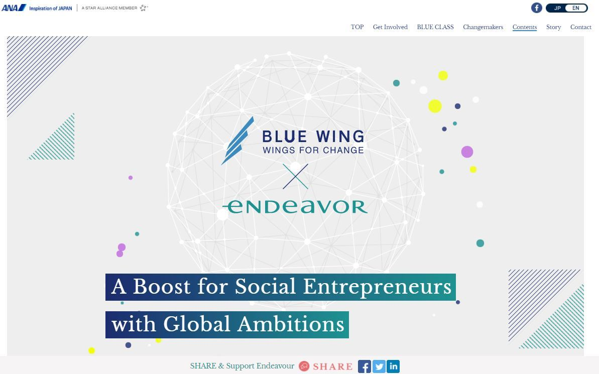 ANA Collaborates with Endeavor - The World\'s Largest Entrepreneur ...