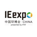 IE expo China 2018 to Offer Wider Platform for International Enterprises
