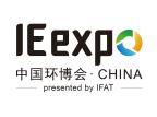 http://www.enhancedonlinenews.com/multimedia/eon/20171128005857/en/4235098/IE-expo/environmental-technology-solutions/trade-fair