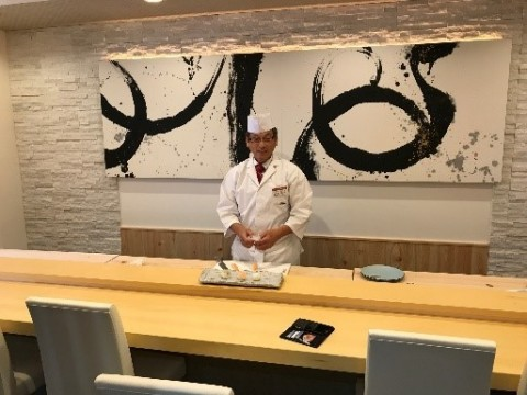 Restaurant offering a sushi chef experience (Photo: Business Wire)