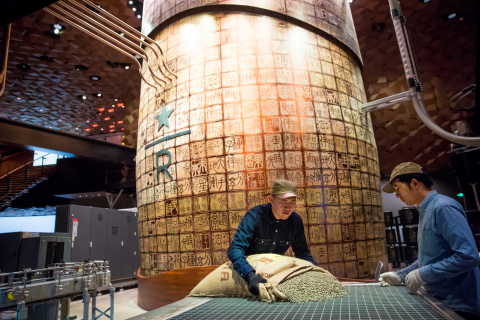 The Starbucks Reserve Roastery in Shanghai, China, is a fully immersive manufacturing and cafe environment which includes roasting, packaging and brewing to create one of the most dynamic retail destinations. (Photo: Business Wire)