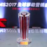 Baidu's DU Ad Platform Surpasses 2,400 Developers, Wins Performance Awards