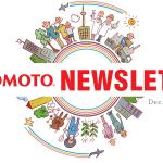 Ajinomoto Newsletter: Has MSG Been Treated Fairly?