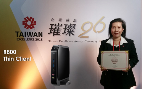 Kelly Wu, the President & CEO of Clientron, attended the 26th Taiwan Excellence Award Ceremony (Phot ...