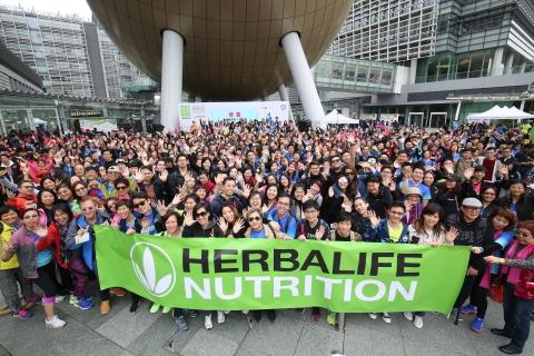 逾一千人共同啟動健康活躍生活手機應用程式。 (照片:美國商業資訊)