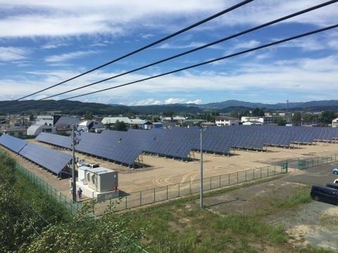 KYOCERA Receives Japan Environment Minister's Award for