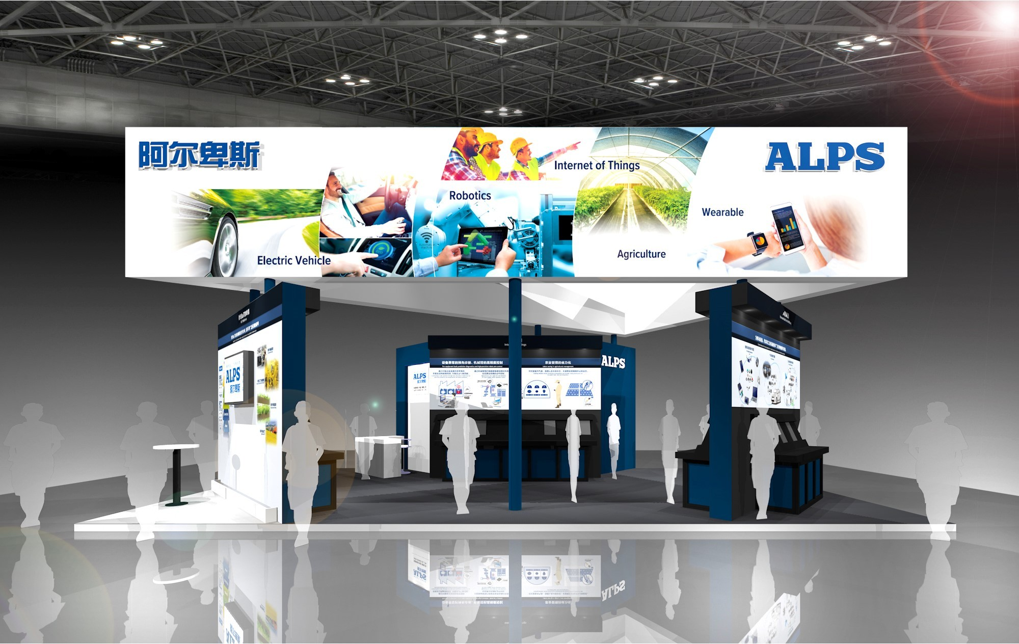 Alps Electric to Exhibit at Major Chinese Trade Show ELEXCON 2017 ...