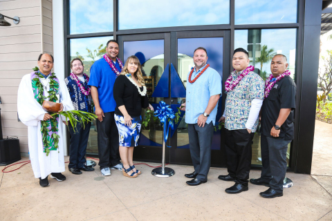 Sleep Number celebrates the opening of its first store in Hawaii, and now operates stores in all 50 states. Pictured at the ceremonial store blessing are: Kahu Kordell Kekoa, Andrew Schulma (Sleep Expert), Donte Davis (Sleep Technician), Natalie Burroughs (Store Manager), Larry Viands (District Manager), Scott Tomas (Sleep Associate), and Justin Corpuz (Sleep Associate). (Photo: Business Wire)