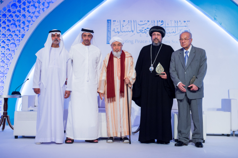 Left to right: H.E Sheikh Nahyan bin Mubarak Al Nahyan, Minister of Tolerance, H.H Sheikh Abdullah bin Zayed Al Nahyan, Minister of Foreign Affairs and International Cooperation, H.E Shaykh Abdallah Bin Bayyah, President of the Forum for Promoting Peace in Muslim Societies, His Eminence Anba Ermia, Assistant Secretary General and Dr. Mahmoud Hamdi Zaqzouq, Secretary General (Photo: AETOSWire)
