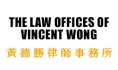 The Law Offices of Vincent Wong Notifies Investors of an Investigation of FNB Bancorp in Connection with the Sale of the Company to TriCo Bancshares