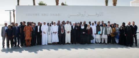Group Photo of the Scholars and Intellectuals during their visit to the Louvre Abu Dhabi Museum (Photo: AETOSWire)