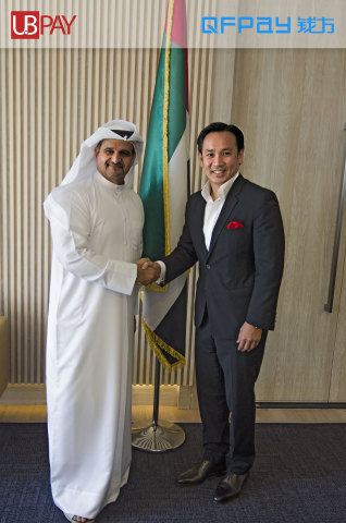 Ahmed Alrafi, Managing Director of UBPAY, and Patrick Ngan, Co-Founder and President of QFPay (Photo: Business Wire)
