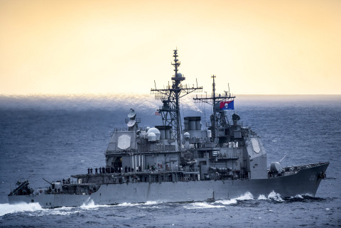 Under a new $45.3 million U.S. Navy contract, BAE Systems will modernize the guided missile cruiser  ...