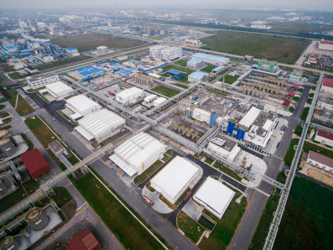 BASF's Automotive Coatings Plant in Shanghai, China (Photo: Business Wire)
