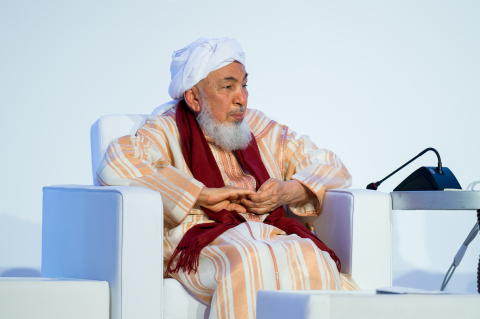 H.E Shaykh Abdallah bin Bayyah President of the Forum for Promoting Peace in Muslim Societies (Photo ...