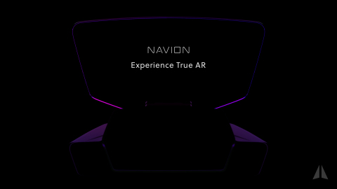 NAVION (Graphic: Business Wire)