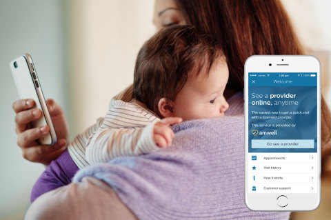 Philips Avent uGrow digital parenting platform and American Well (Photo: Business Wire)