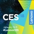 Desde el bolsillo hasta la PC y el hogar: la presentación de Lenovo de CES 2018 mejora la realidad