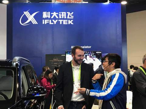 iFLYTEK showcasing the FEIYU Suite AI-powered Infotainment Solution at CES (Photo: Business Wire)