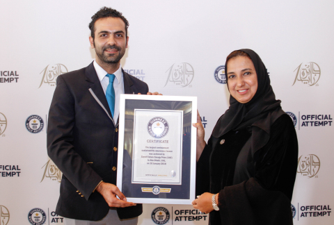 Dr Nawal Al-Hosany, Director of the Zayed Future Energy Prize accepts the GUINNESS WORLD RECORDS cer ...
