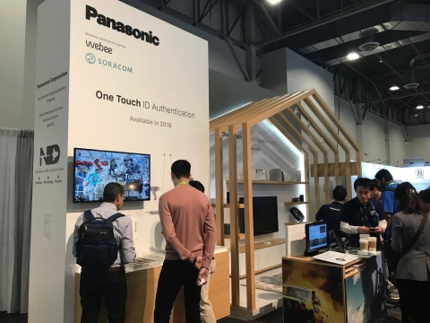 Panasonic booth at CES 2018 Sands Expo (Photo: Business Wire)