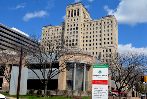 Neurosurgeons at Allegheny General Hospital, part of Allegheny Health Network (AHN), will be the first in Pennsylvania to use Synaptive Medical's latest generation robotic imaging technology for cranial and spinal procedures. (Photo: Business Wire)