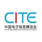 """CITE 2018 Launched """"China Night"""" in Las Vegas before CES 2018"""