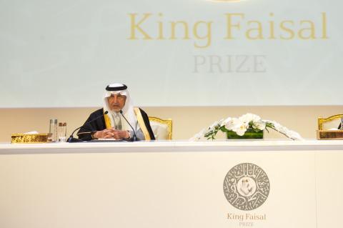 His Royal Highness Prince Khalid Al-Faisal, Chairman of King Faisal Prize Board, Abdulaziz (Photo: A ...